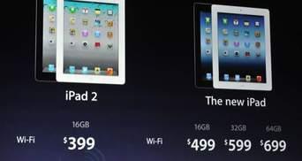"""Новий iPad отримав назву """"Новий iPad"""""""