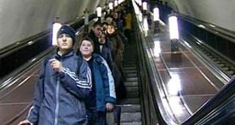 КГГА ищет инвестора на мобильную связь в метро