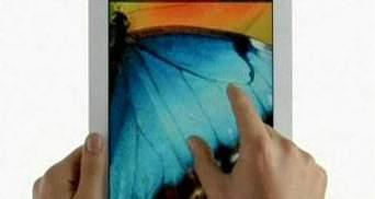 """Apple представила новий """"The New iPad"""""""