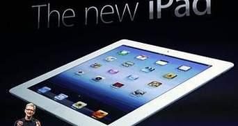 Поставки нового iPad перенесли на невизначений термін