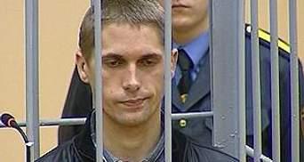 Одного із білоруських терористів вивезли із СІЗО