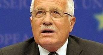 Президент Чехії пропонує змінити форму євроінтеграції
