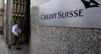 Credit Suisse скоротив зарплату топ-менеджерів на 50%