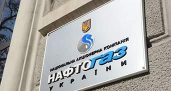 """У """"Нафтогазі"""" розраховують на 300 мільйонів євро на модернізацію ГТС"""