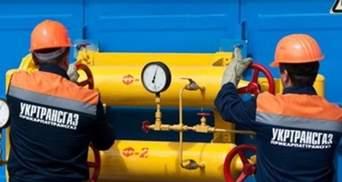 Влітку буде відома ціна української газової труби