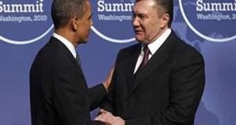 Обама: Україна зробила важливий крок уперед