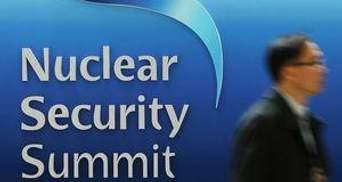 У Сеулі відкривається саміт з питань ядерної безпеки