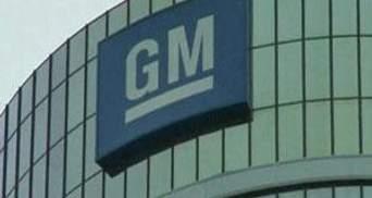 General Motors планирует сократить производство в Европе