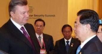 Янукович зустрівся з лідером Китаю