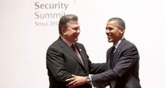 Янукович та Обама зустрілися за зачиненими дверима