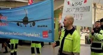 У низці аеропортів Німеччини проходять страйки держслужбовців