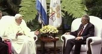 Папа Римский встретился с Президентом Кубы Раулем Кастро