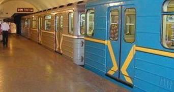 У МНС визнали, що київське метро небезпечне для пасажирів