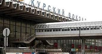 На одном из вокзалов Москвы ищут бомбу