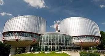 Європейський суд з прав людини хоче знати все про лікування Іващенка