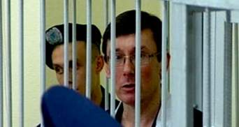 Адвокат: Суд рассмотрит апелляцию на приговор Луценко 15 мая