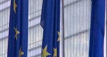 Украина и ЕС парафируют Соглашение об ассоциации