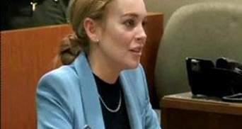 Ліндсі Лохан звільнили від умовного покарання