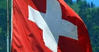 Швейцарія хоче заарештувати трьох німецьких чиновників