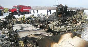 Найімовірнішою причиною катастрофи в Тюмені називають поломку літака