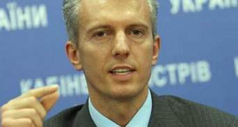 Хорошковский: Украина нашла альтернативу российскому газу