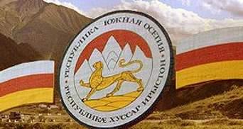 В Южной Осетии сделали русский вторым государственным языком