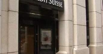 Банкіри Credit Suisse бояться їздити до Німеччини