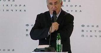 Домінік Стросс-Кан прочитав київським студентам лекцію про економіку