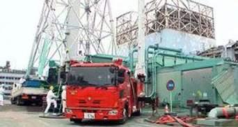 """На японской """"Фукусиме-1"""" произошла утечка радиоактивной воды"""