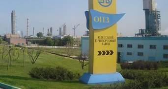 Фонд держмайна назвав ціну Одеського припортового заводу