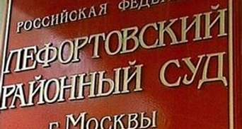 Подозреваемые в организации покушения на Путина заочно арестовали в Москве