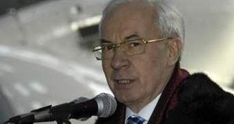 Азаров с Хорошковским пролетают 9 миллионов гривен