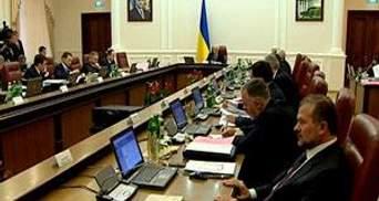 Правительство предлагает дофинансировать Минэнергоугля на 1,3 млрд. грн.
