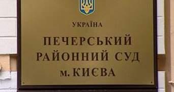 Печерський суд сьогодні винесе вирок Валерію Іващенку