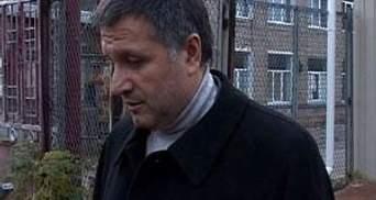 Итальянский суд освободил экс-губернатора Авакова