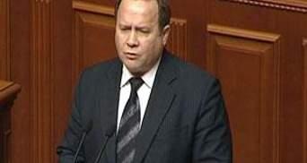 Верховная Рада избрала нового председателя Счетной палаты