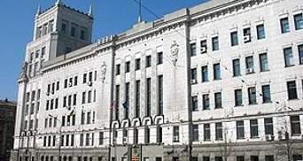 Міськрада Харкова просить заборонити акції під судом, де розглядатимуть справу Тимошенко