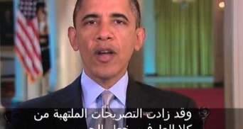 Обама через YouTube закликав лідерів двох Суданів миритися
