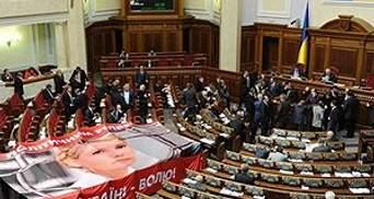 28 апреля все нардепы от БЮТ будут на суде по делу ЕЭСУ
