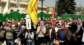 Біля Верховної Ради та Кабміну мітингували чорнобильці