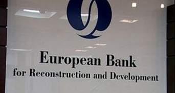 ЄБРР готовий розділити з банками валютні ризики
