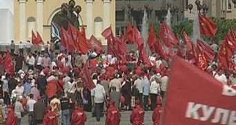 """""""Ліві"""" політики заявили про серйозний намір потрапити до парламенту 2012 року"""