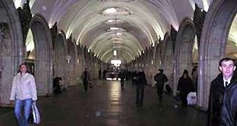 В Москве в метро услышали сильный хлопок