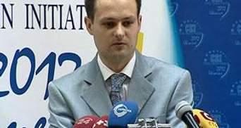 Итог дня: Саммит глав государств Центральной и Восточной Европы отложили