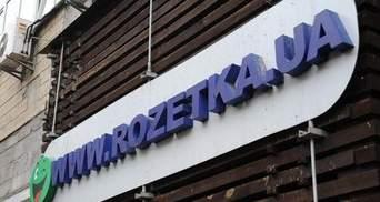 Rozetka.ua судитиметься з податківцями