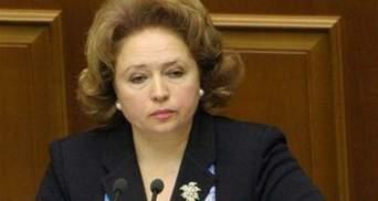 Прокуратура запевняє, що проти Карпачової не порушували справу