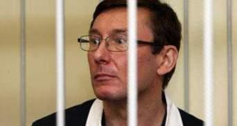 Луценко после приговора: Боритесь - поборете!
