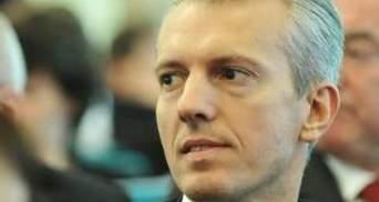 Хорошковский рассказал, когда для населения поднимут тарифы