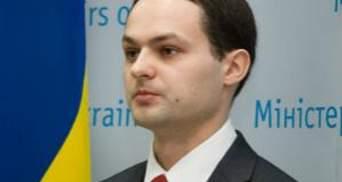 МИД: Украинцы в 2011 году получили более миллиона шенгенских виз