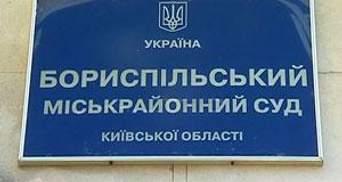Останній свідок у справі загибелі Чорновола не з'явився у суді
